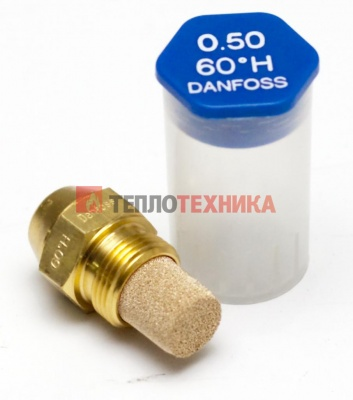 Форсунка Danfoss 0,50х60*Н (Turbo 13R,17R, KRM-30R) 1,87 Кг/ч